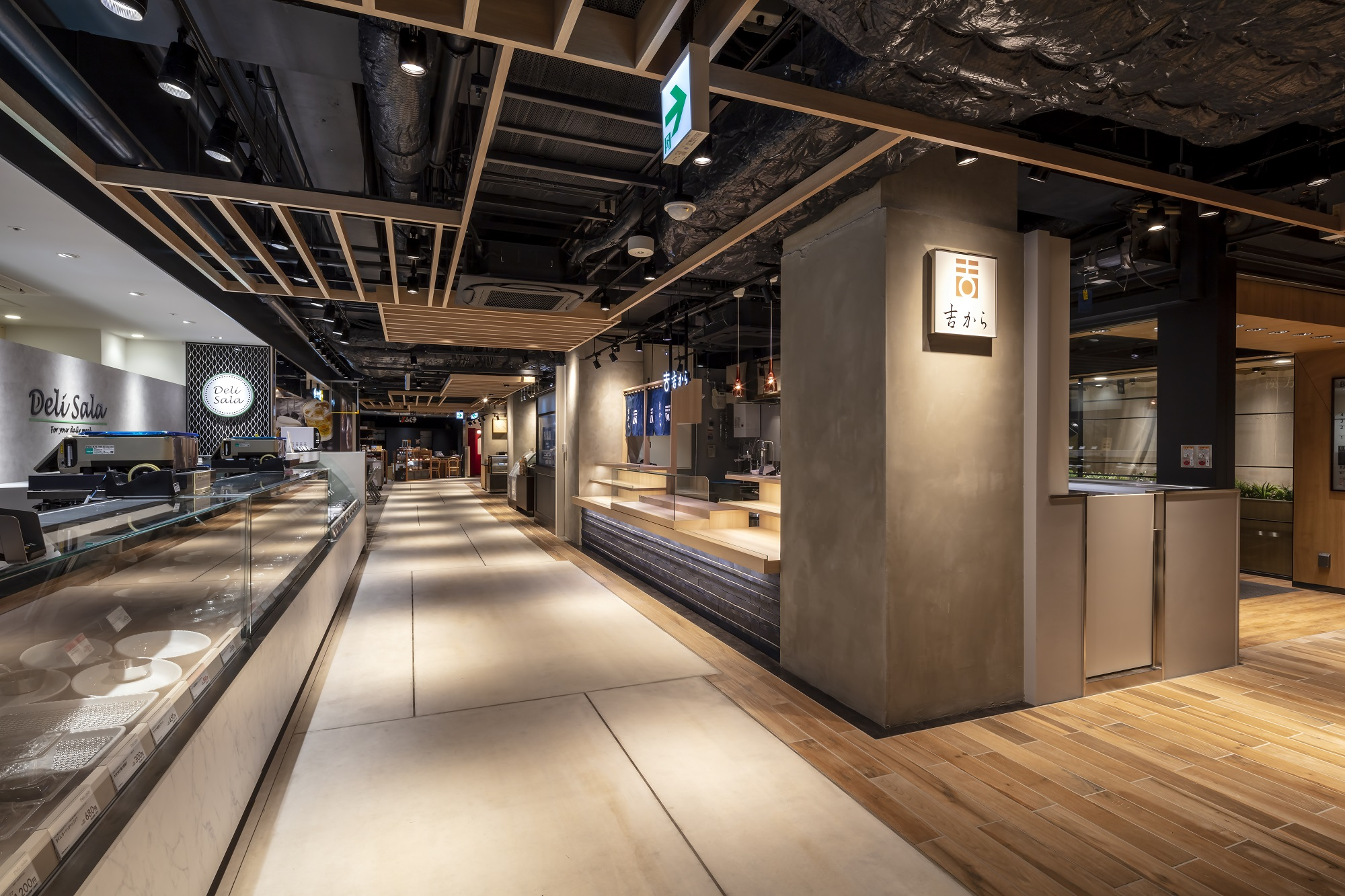 ShoppingCenter
