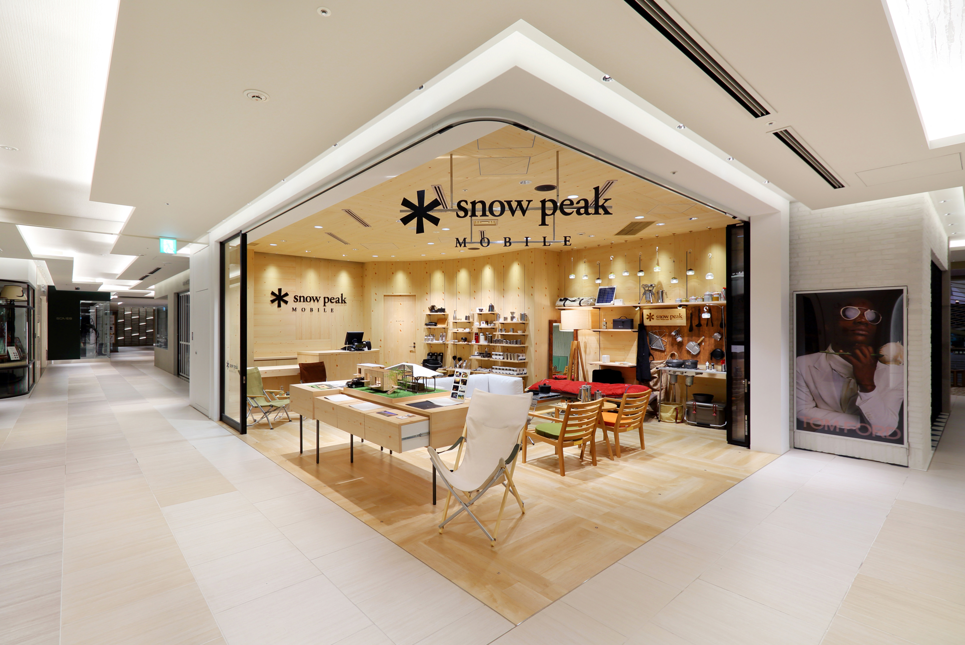 Snow Peak Mobile GINZA SIX