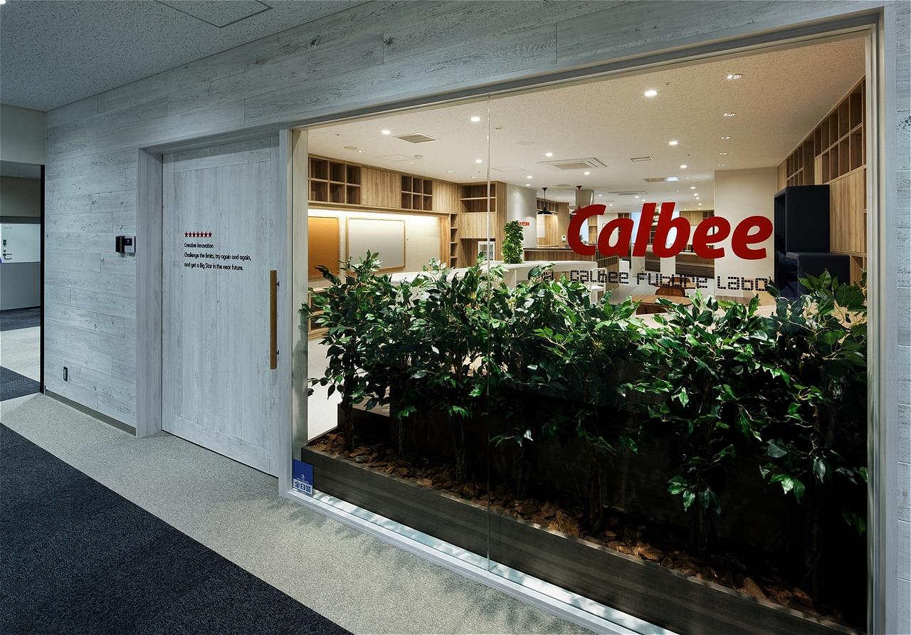 Calbee Future Labo(カルビーフューチャーラボ)