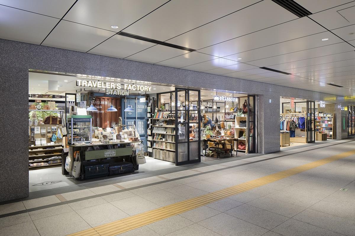 東京 駅 グランスタ