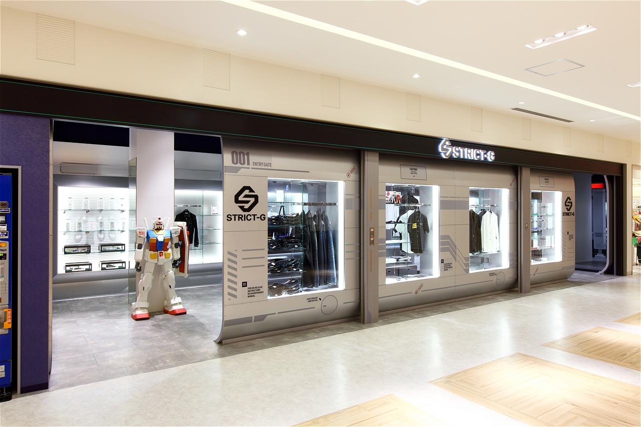 STRICT-G NEOPASA静岡(下り・上り)店