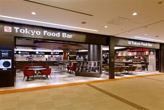 Tokyo Food Bar 成田空港店