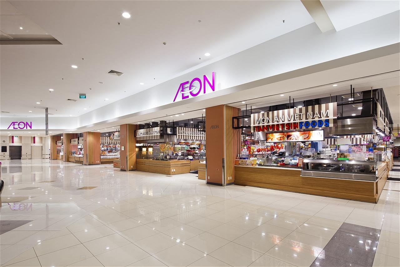 イオン ビンズオンキャナリー店