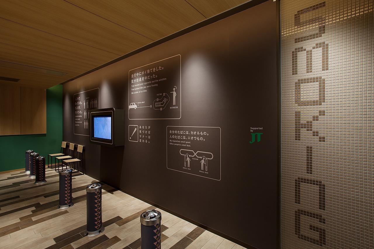 マークイズ静岡 環境設計