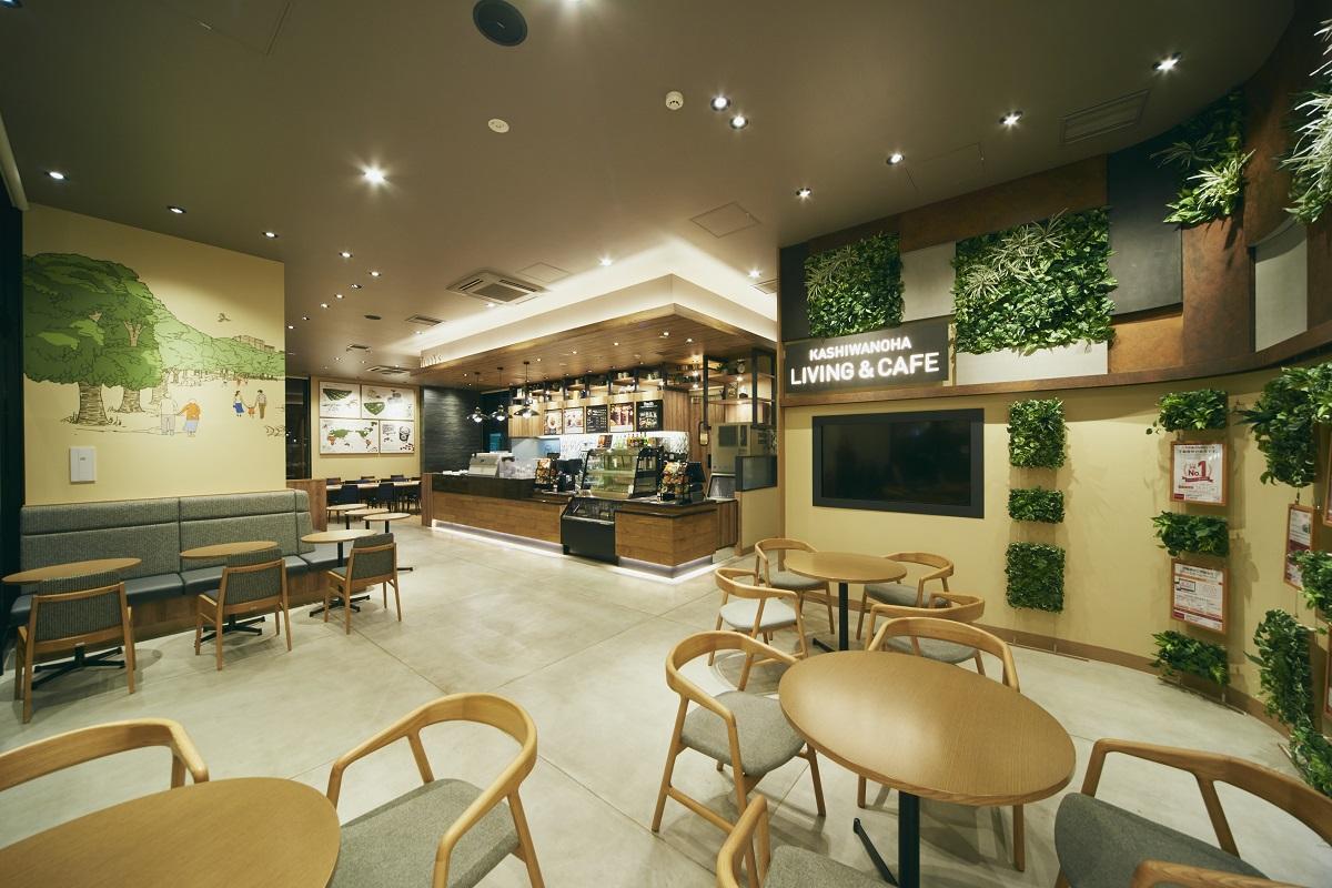 KASHIWANOHA LIVING&CAFE