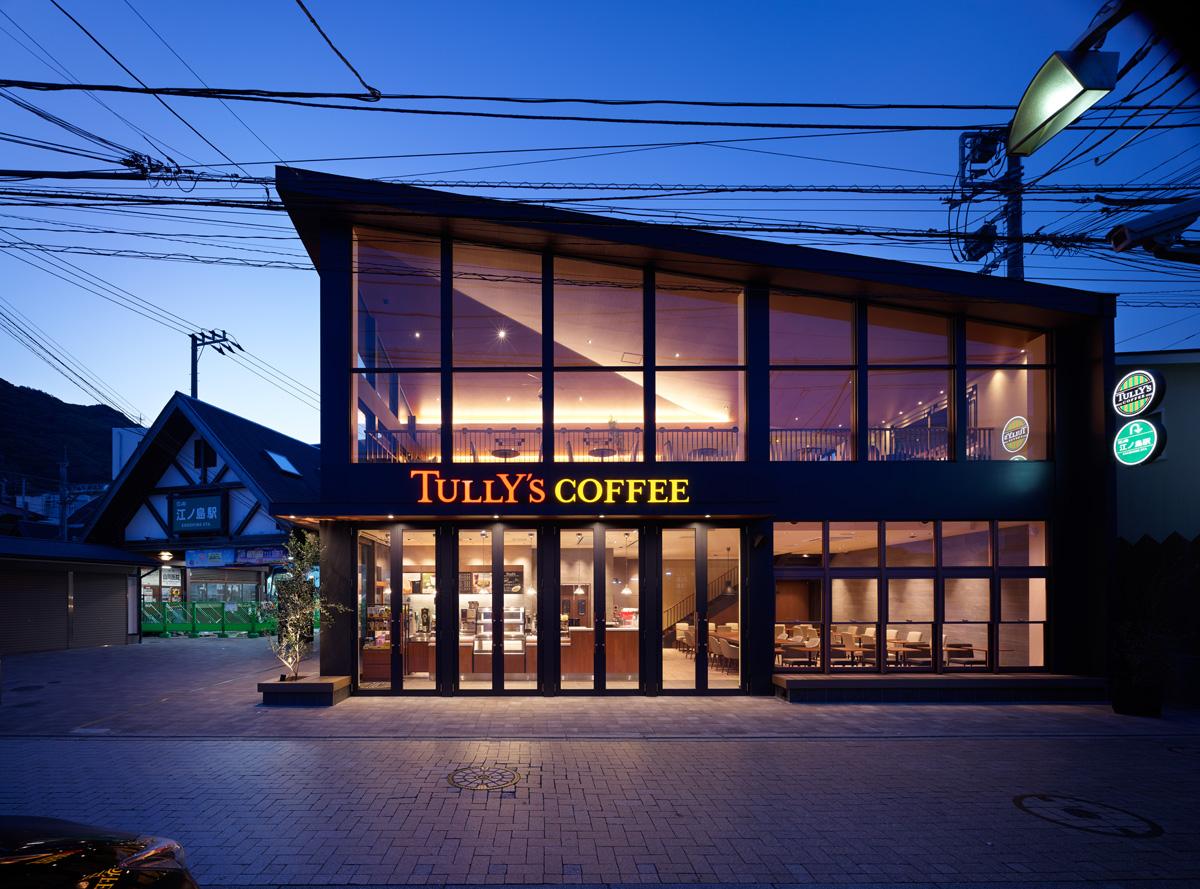 タリーズコーヒー江ノ電江ノ島駅店
