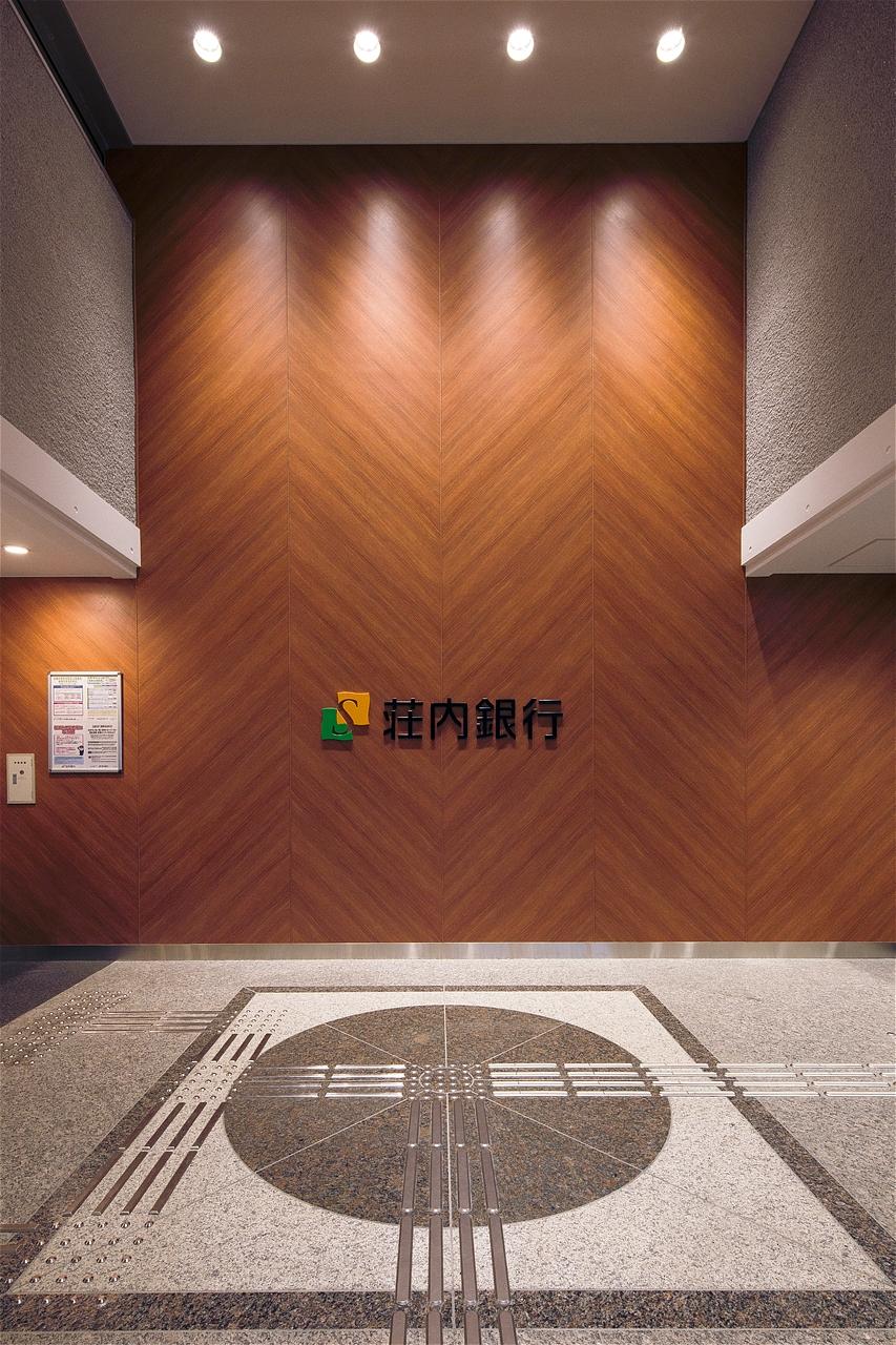 荘内銀行 温海(あつみ)支店・ねずが関支店