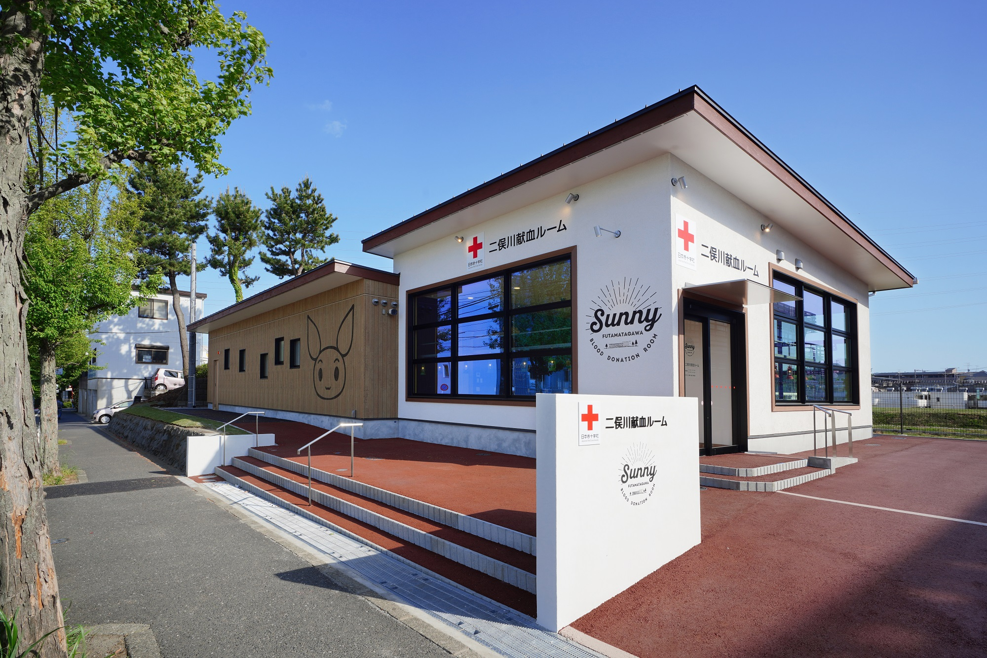 二俣川献血ルーム