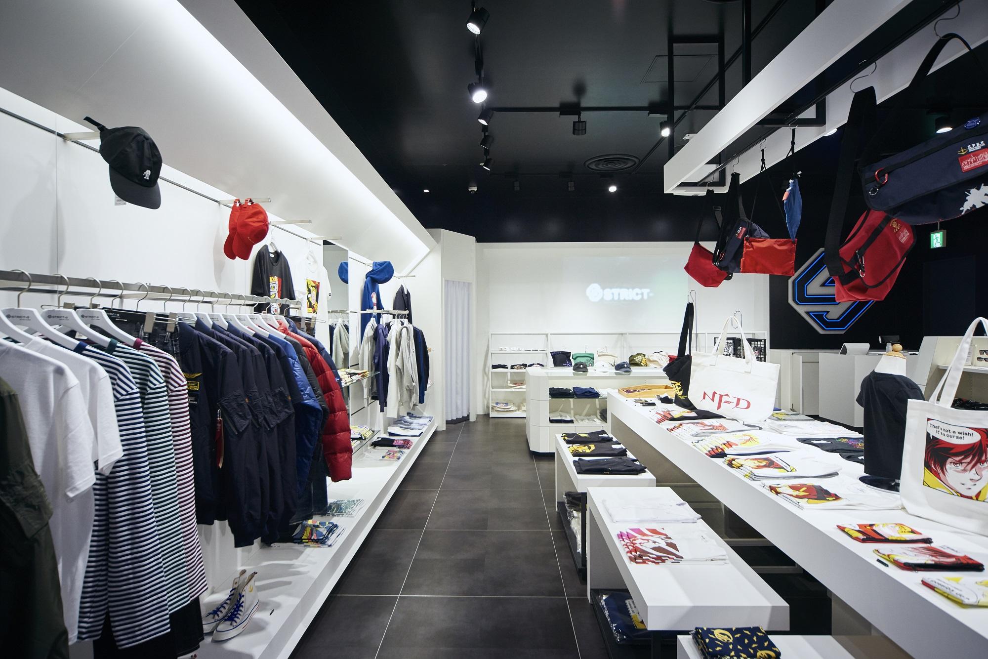 STRICT-G 東京お台場店