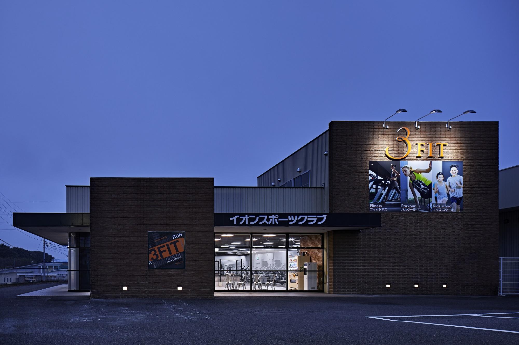 イオンスポーツクラブ3FIT 小山店