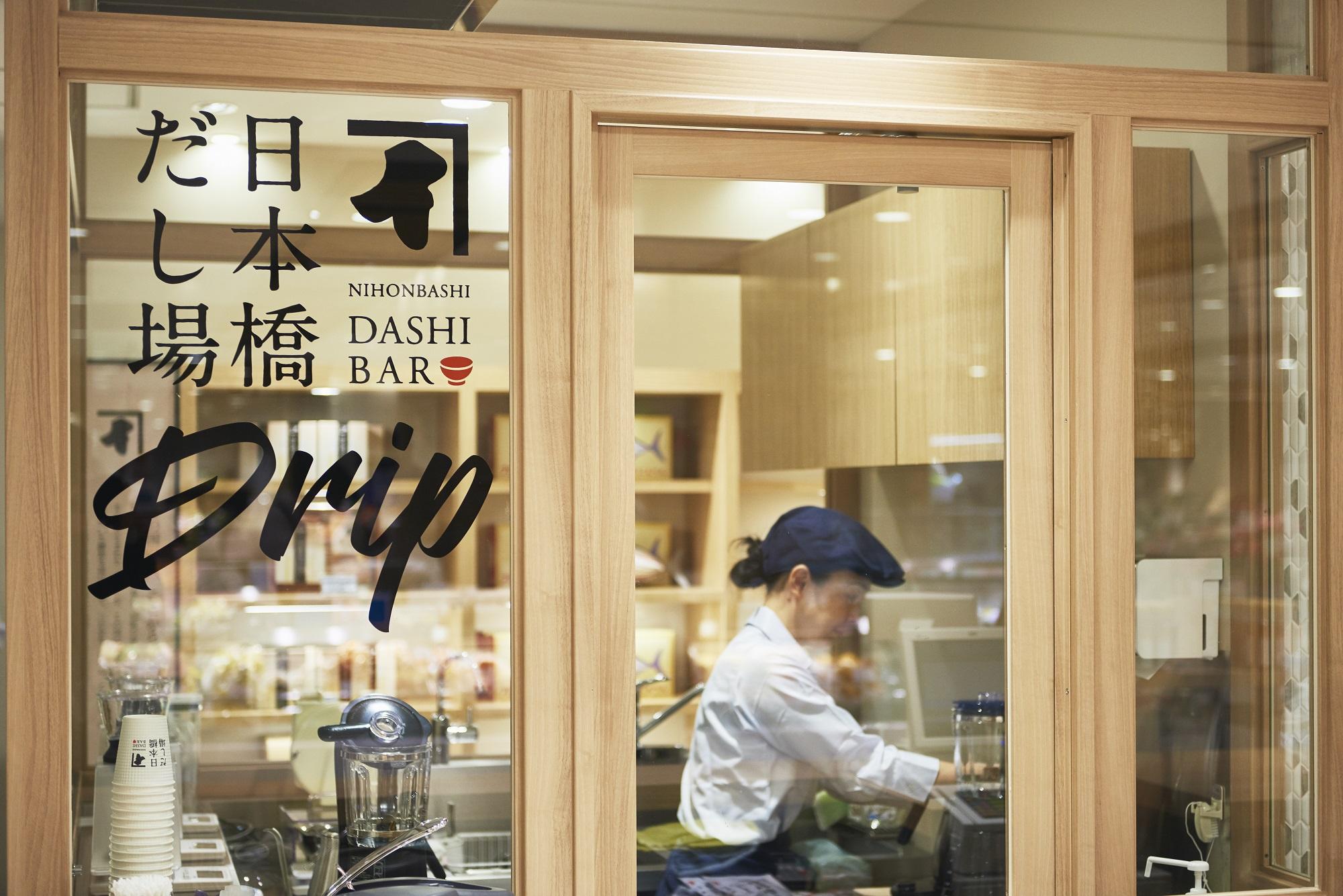 にんべん 東武池袋店
