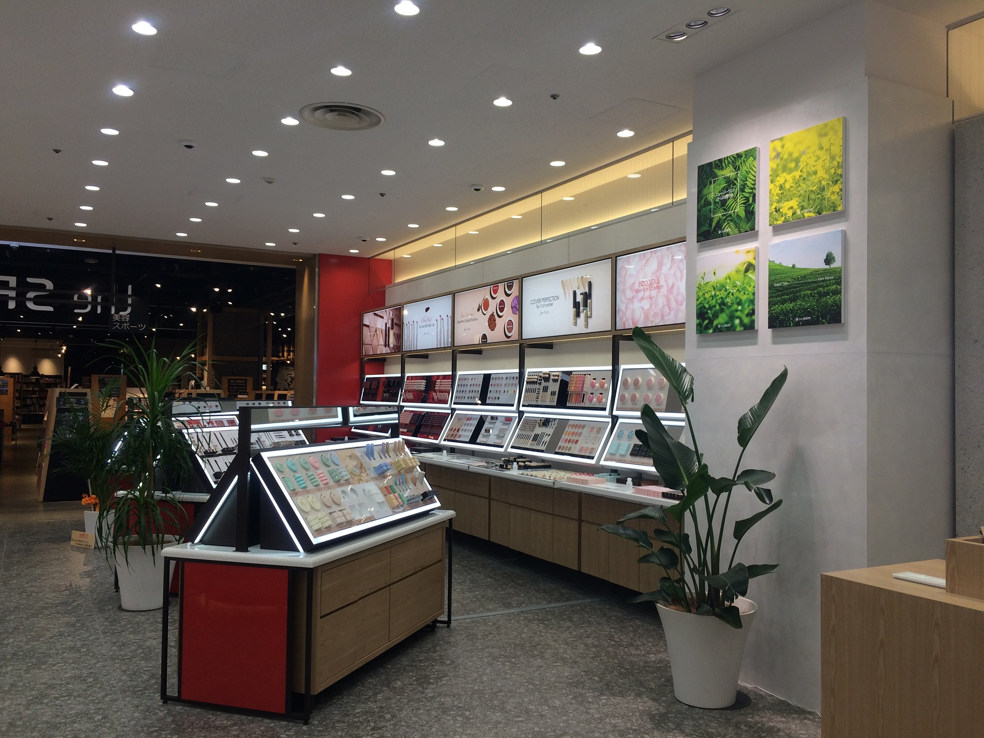 the SAEM LINOAS八尾店