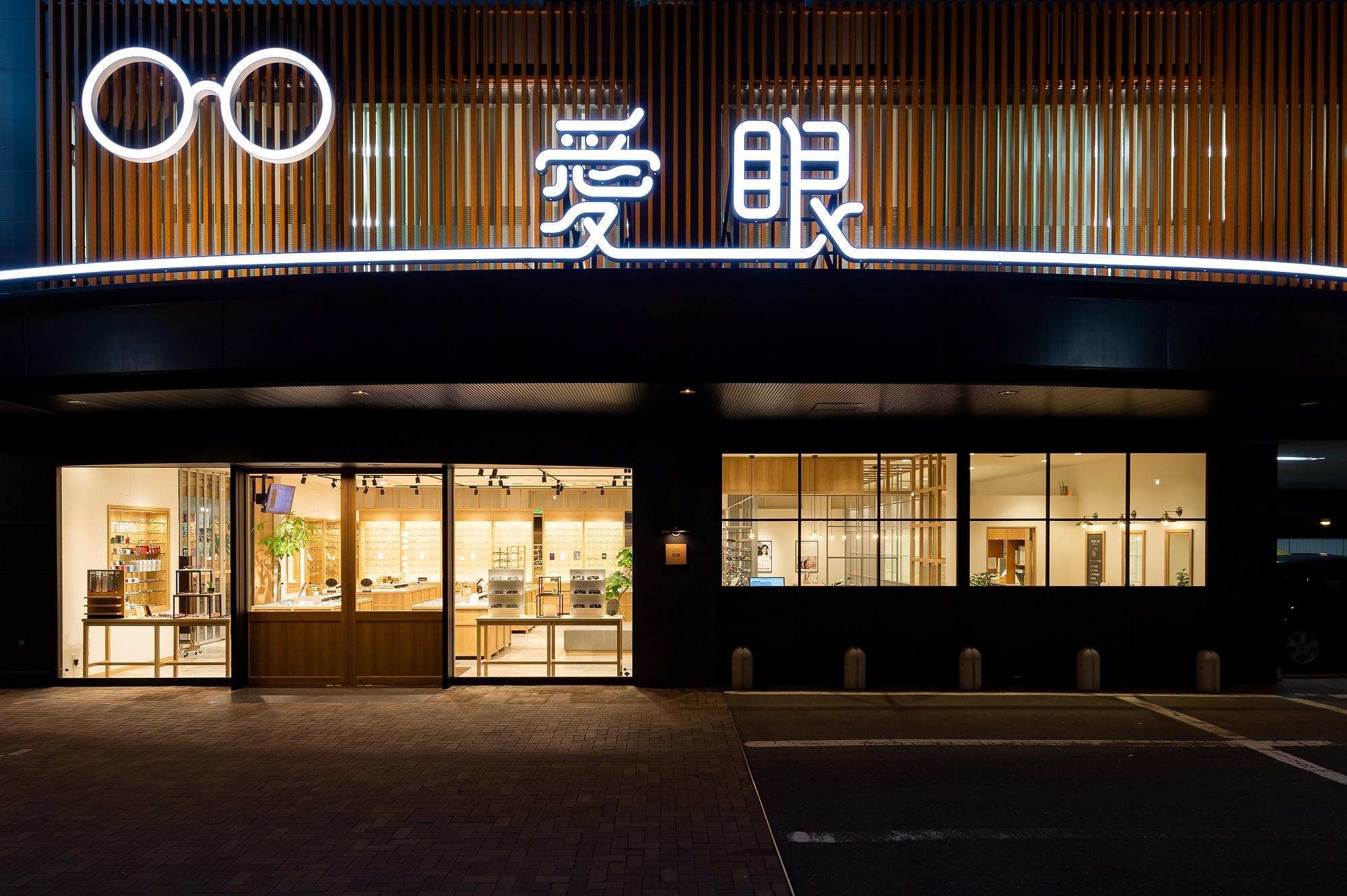愛眼 大阪本店 リニューアル