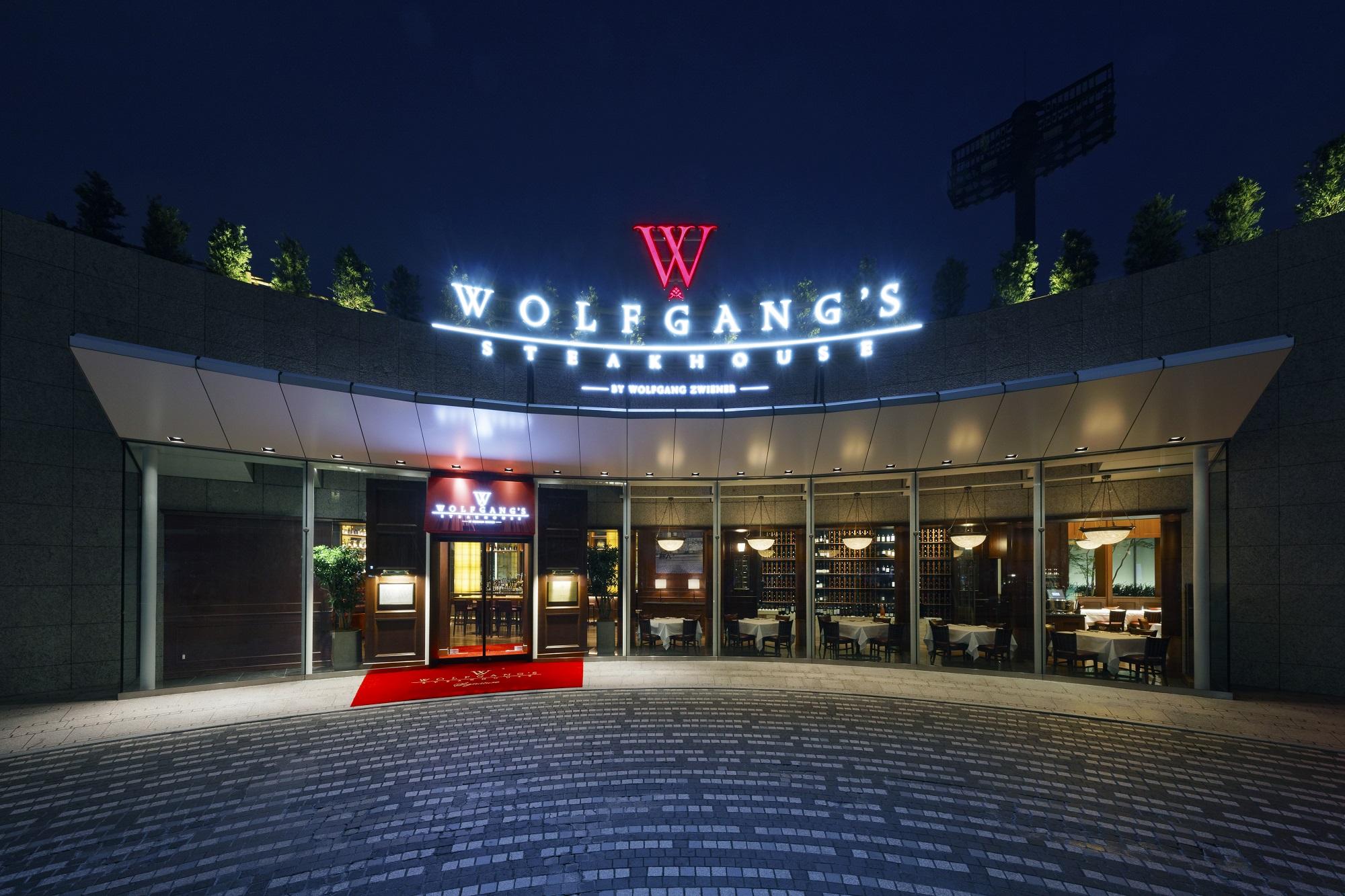 ウルフギャング・ステーキハウス シグニチャー青山店