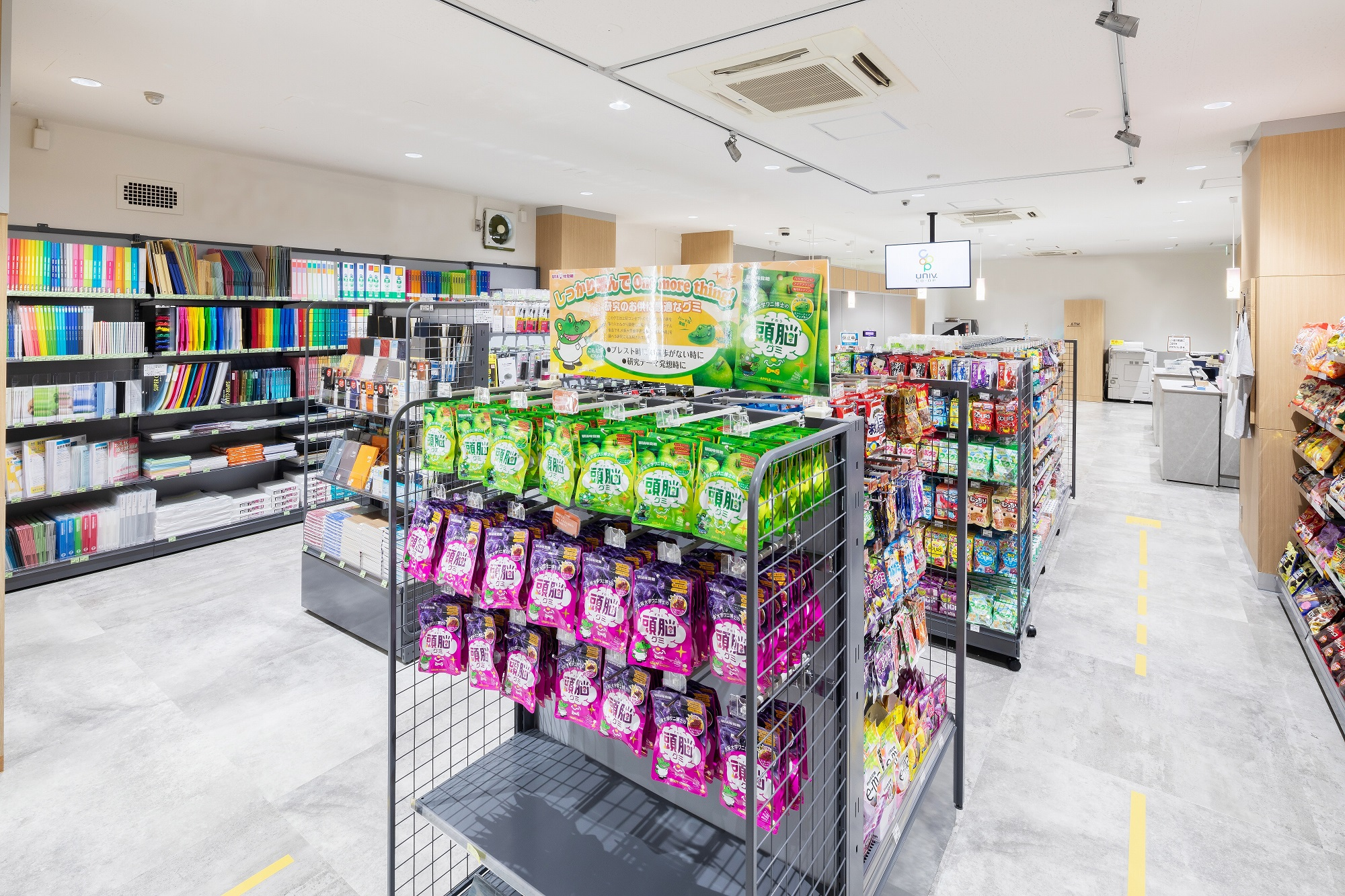 大阪大学 吹田キャンパス 購買部工学部店