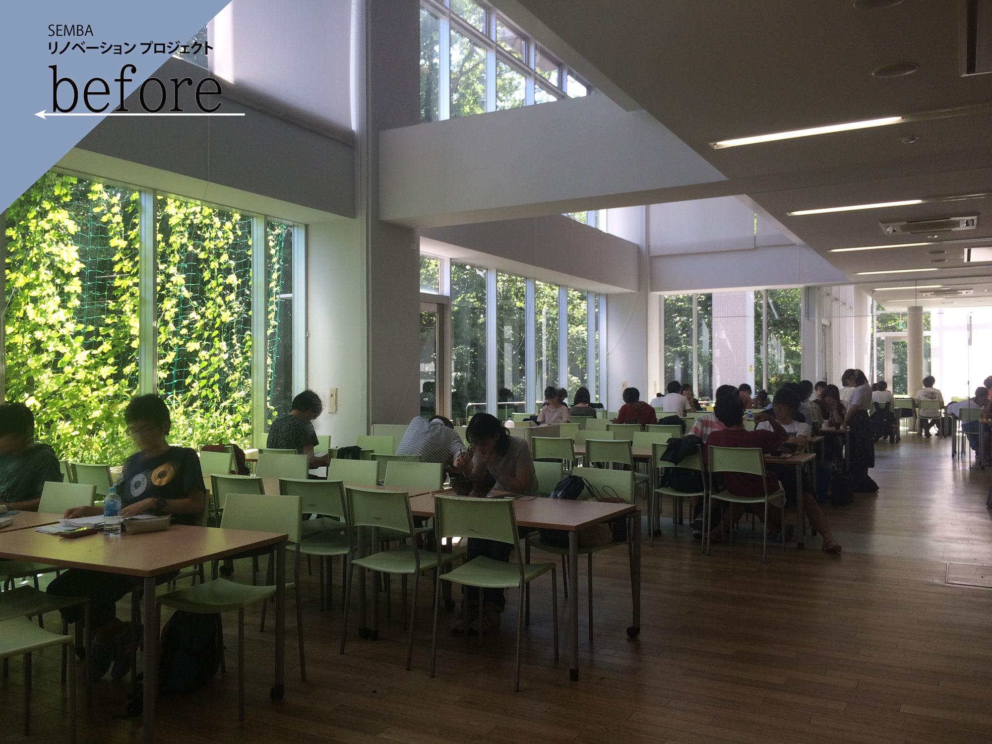 大阪大学豊中キャンパス 大学生協食堂 「カフェテリアかさね」