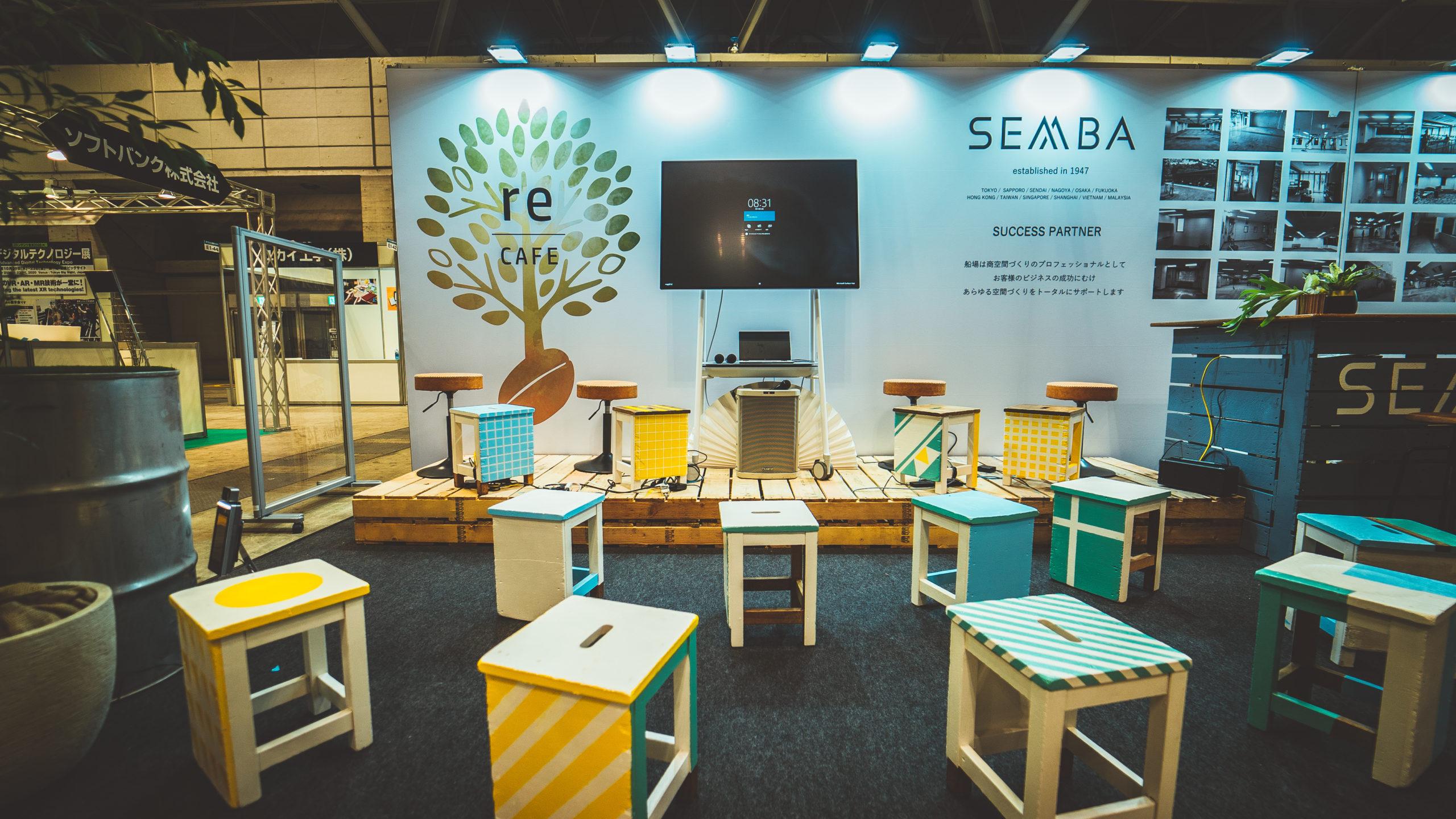教育総合展【EDIX東京】SEMBAブース