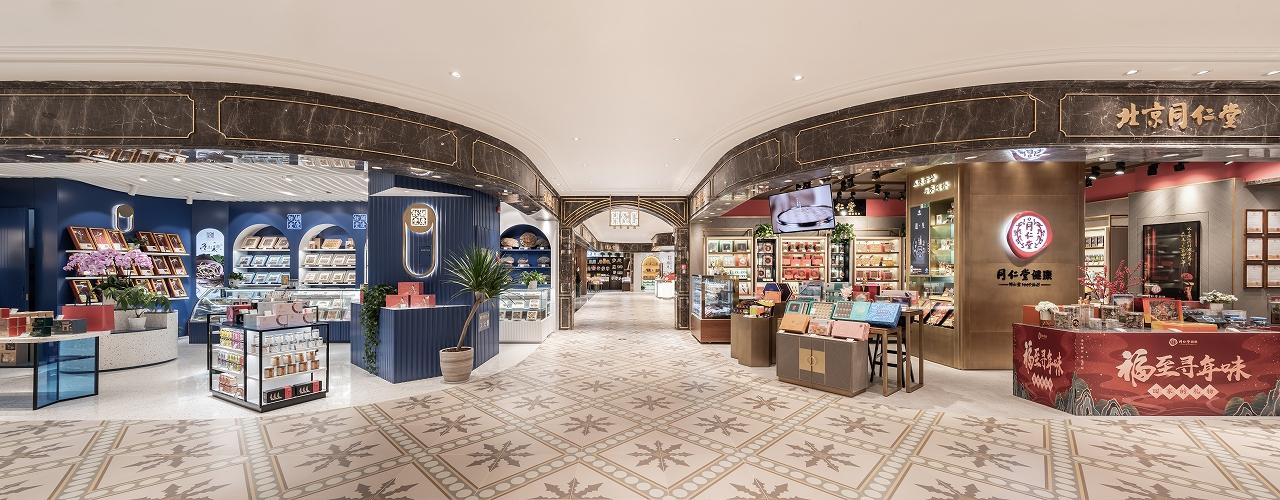 杭州大厦百貨店 LSE城市生活超市