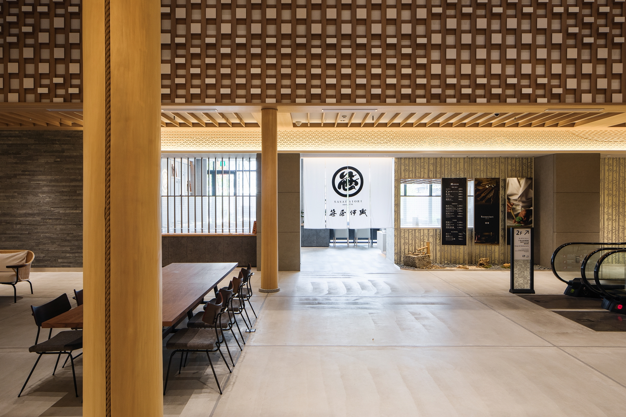 ホテルエミオン京都