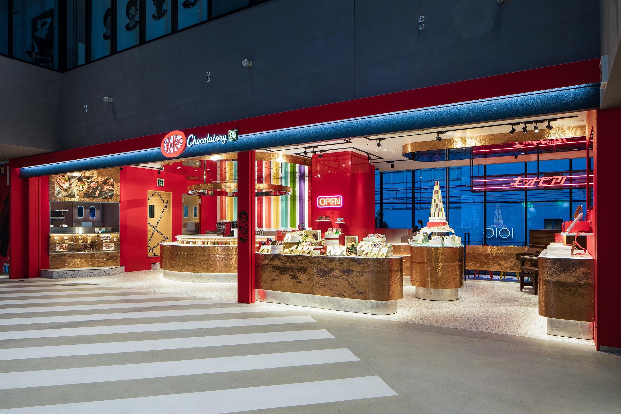 KITKAT Chocolatory ミヤシタパーク渋谷店