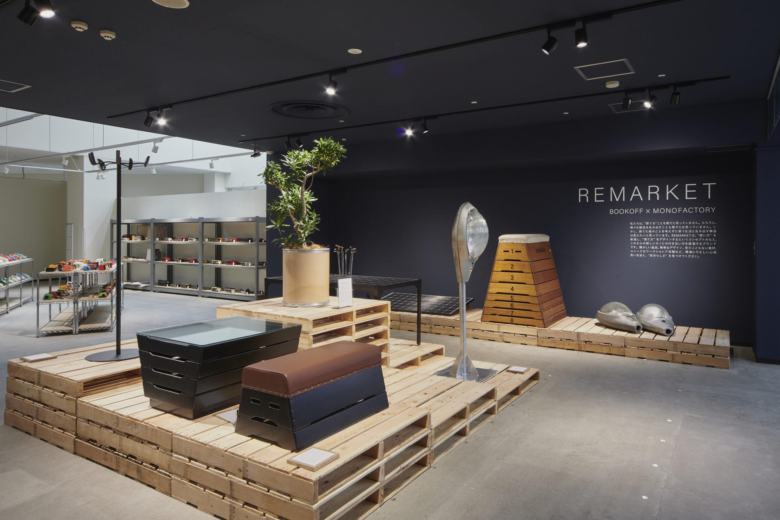 REMARKET 前橋リリカ店